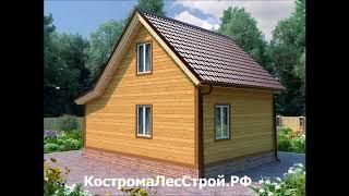 видео Надежные фундаменты домов из бруса Тверь