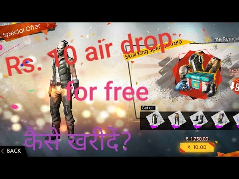 Free Fire 10 rupees air drop how to buy