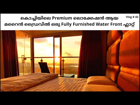 Water Front Luxury Flat For Sale @ Marine Drive Kochi | 1965 Sq.Ft | 3BHK | Fully Furnished |