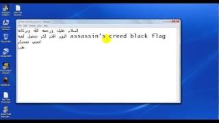 تحميل لعبة Assassin S Creed Black Flag شغاله 100