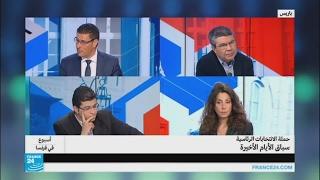 فرنسا.. هل ستؤثر السياسة الخارجية للمرشحين على حظوظهم في الانتخابات؟
