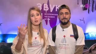 Натан и Клава Кока во Всемирный день диабета