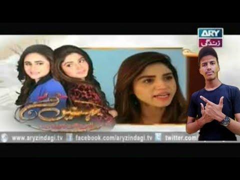 Behnain Aisi Bhi Hoti Hain Episode 373 Aadil Guruji