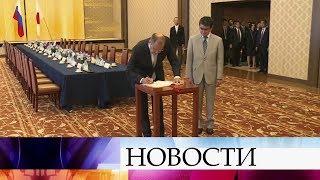 Прошла встреча министров иностранных дел России и Японии.