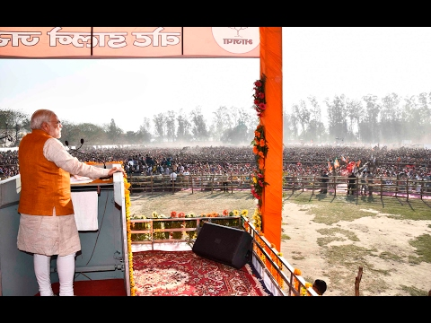 PM Modi to address public rally in Rudrapur, Uttarakhand