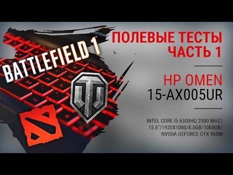 Скачать TeamSpeak 3 на русском языке бесплатно