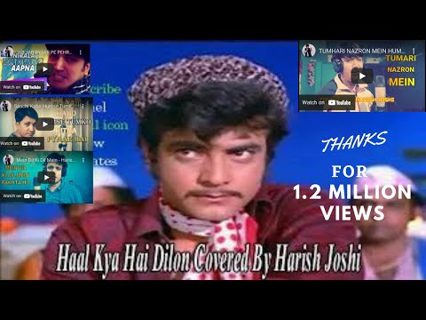 HAAL KYA HAI DILON KA COVERED  BY HARISH JOSHI