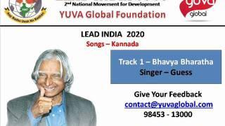 YUVA Global Foundation- Lead India 2020 Kannada Songs - Track 1