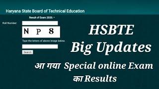 HSBTE NEW UPDATE / Special Online Results Declared / Hsbte latest Updates / Hsbte Result/