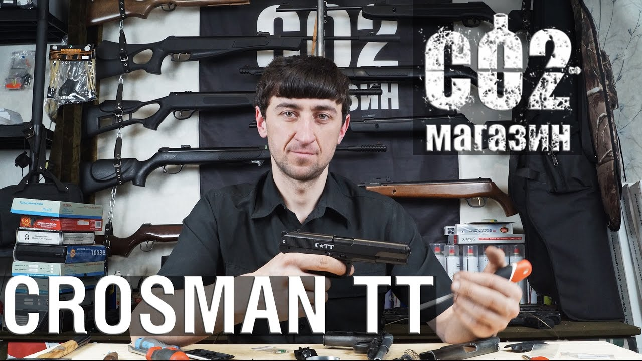 Crosman Benjamin 397 - YouTube