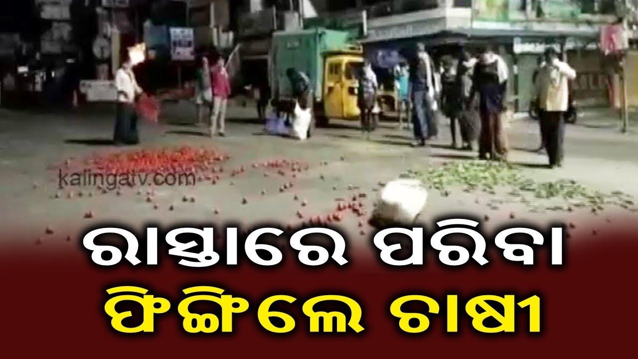 Vegetable farmers dump vegetables on streets || Kalinga TV