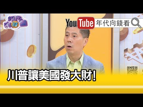 汪浩:北大方正恶性发展…【年代向钱看】191225