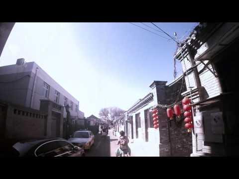 Beijing Viaje en Bici l 北京 骑车