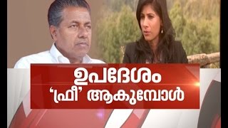 News Hour 26/07/16 Controversy over appointment of Gita Gopinath | Asianet NEWS HOUR 26th July 2016