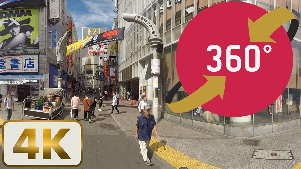 Video Tokyo Shibuya Center Gai K 渋谷センター街 Japan - Journey through tokyo and space in this incredible 360 video