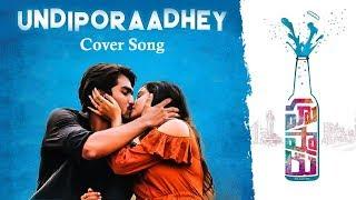 Undiporaadhey cover song by ravi varma | sai krishna jaanu narayana team details : cast & crew krishna, concept directed var...