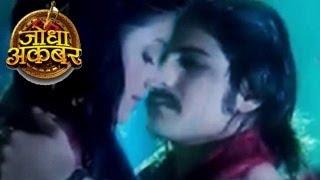 Video Jodha & Akbar's FIRST ON SCREEN KISS in Jodha Akbar 7th April 2014 FULL EPISODE download MP3, 3GP, MP4, WEBM, AVI, FLV November 2019