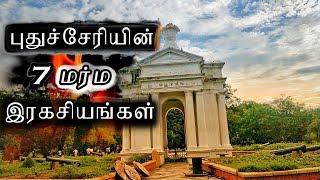 7- Mystical Historical Secrets of Pondicherry