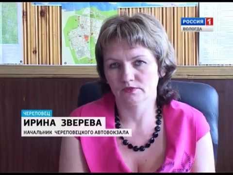В Череповце запустили дополнительные рейсы до Кириллова