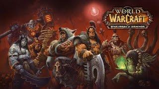 Таладор Битва за Шаттрат WoW#4