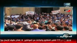 نشرة المصرى اليوم من القاهرة والناس الاحد 23 أكتوبر 2016