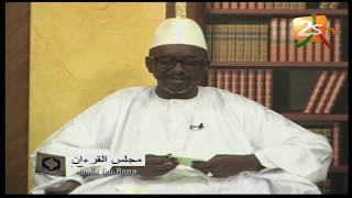 DUDAL GUR AANA DU 28 SEPTEMBRE 2018 AVEC IMAM MOUHAMED EL HABIB LY