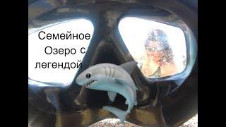 Oзеро нашей семьи .ЖУТКАЯ СЕМЕЙНАЯ ЛЕГЕНДА.