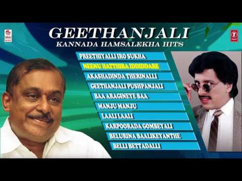 Hamsalekha Hit Songs | Geethanjali Jukebox | Kannada Old Songs | Kannada Super Hit Songs