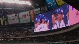 野本圭 浅尾拓也 引退セレモニー(FULL) ライスタより ナゴヤドーム