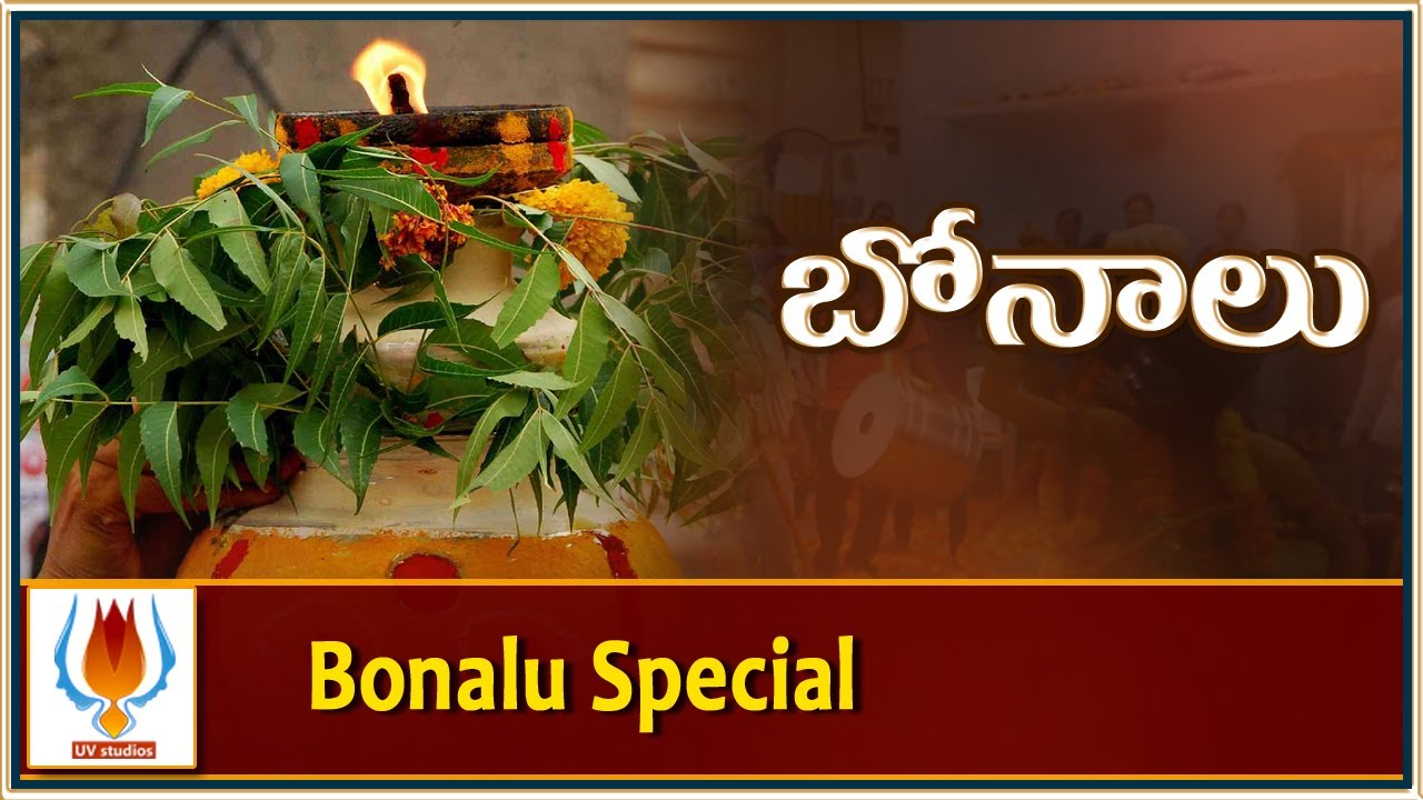 History Of Bonalu Telangana Festival Importance Of Bonalu Uv