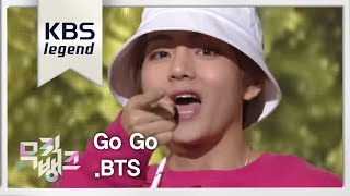 ???? Music Bank - ???? Go - ????? (Go Go - BTS).20170922 MP3