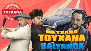 TOYXANA-Salyan 1.Bölüm