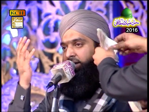 Bismillah I Asif Chistti I Stars Production