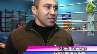 Чемпионат Луганской области по боксу, г. Красный Луч(, 2013-12-24T11:40:44.000Z)