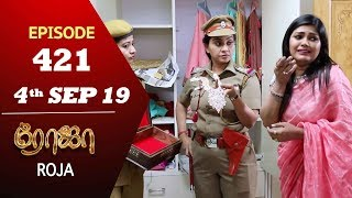 ROJA Serial | Episode 421 | 4th Sep 2019 | Priyanka | SibbuSuryan | SunTV Serial |Saregama TVShows