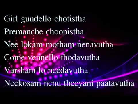 Romeo and Juliets violin song Karaoke