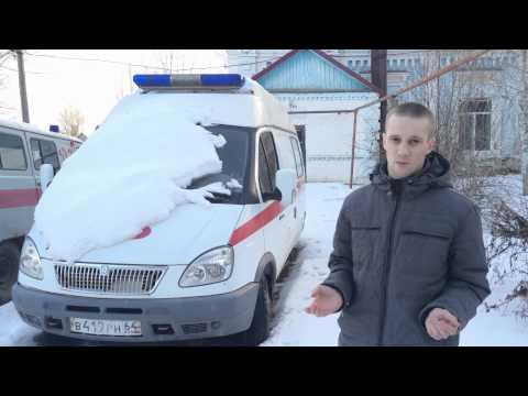 Автомобиль скорой помощи г. Новоузенск 02.03.2015