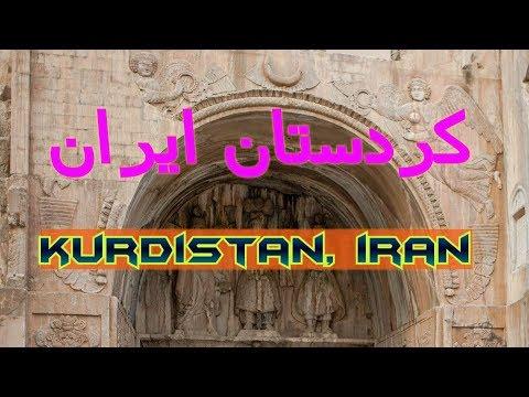 Kurdistan, Iran Part 5 (Travel Documentary in Urdu Hindi)
