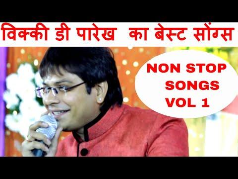 बेस्ट नॉन स्टॉप  जैन भजन्स  Vol -1 - विक्की पारेख #Jainguruganesh