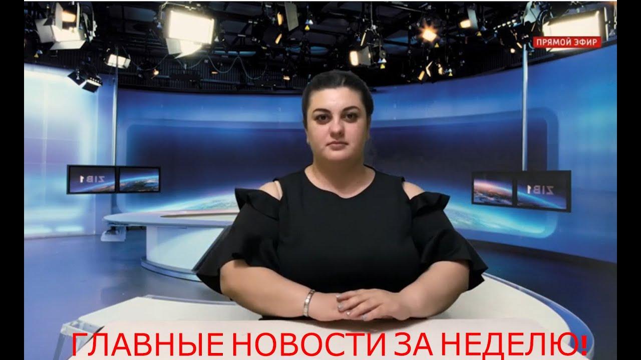 новости витебска сегодня видео