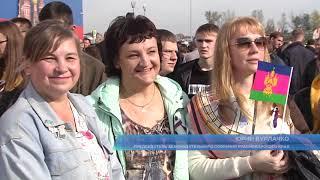 В Краснодаре открылся мультимедийный исторический парк «Россия - моя история». Эфкате Сочи