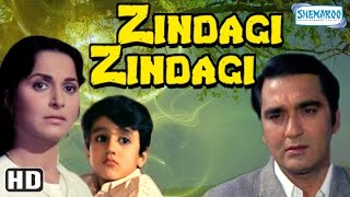 Zindagi Zindagi {HD} - Ashok Kumar - Sunil Dutt - Waheeda Rehman - Hindi Full Movie