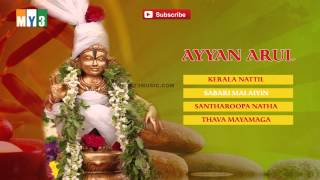 Ayyan Arul || Lord Ayyappa Tamil Devotional Songs || Bakthi Jukebox