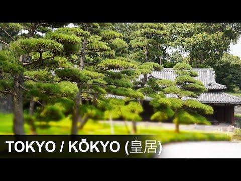 Japon / Kōkyo (皇居) palais impérial de Tokyo (Fukiage)