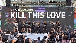 [AB 직캠] BLACKPINK 블랙핑크 - KILL THIS LOVE | DANCE COVER 커버댄스 @동성로 축제