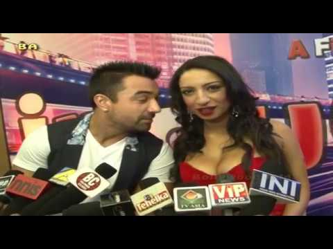 Shaanti Dynamite | Ajaz Khan | Ikram Akhtar | Launch Of '' I