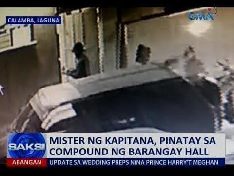 Saksi: Mister ng kapitana, pinatay sa compound ng barangay hall