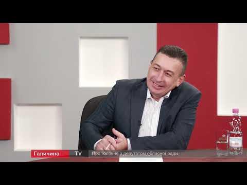Про головне в деталях. Про рішення сесії обласної ради 19 лютого 2021 року. М. Палійчук
