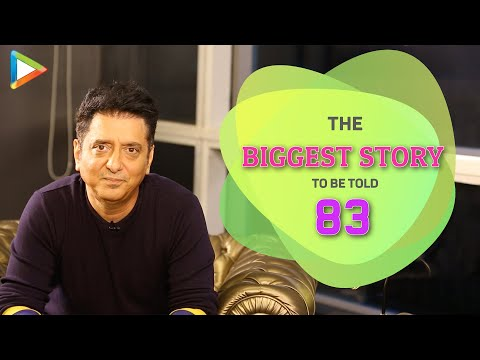 """For Ranveer Singh to say, He WANTS to do Kapil Dev"": Sajid Nadiadwala| Deepika Padukone |Kabir Khan Mp3"