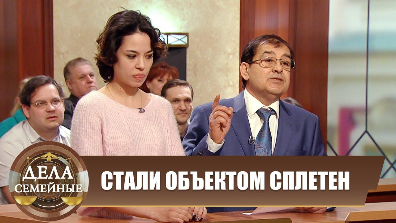 Битва за будущее. Расплата за прошлое - Дела семейные с Е.Дмитриевой